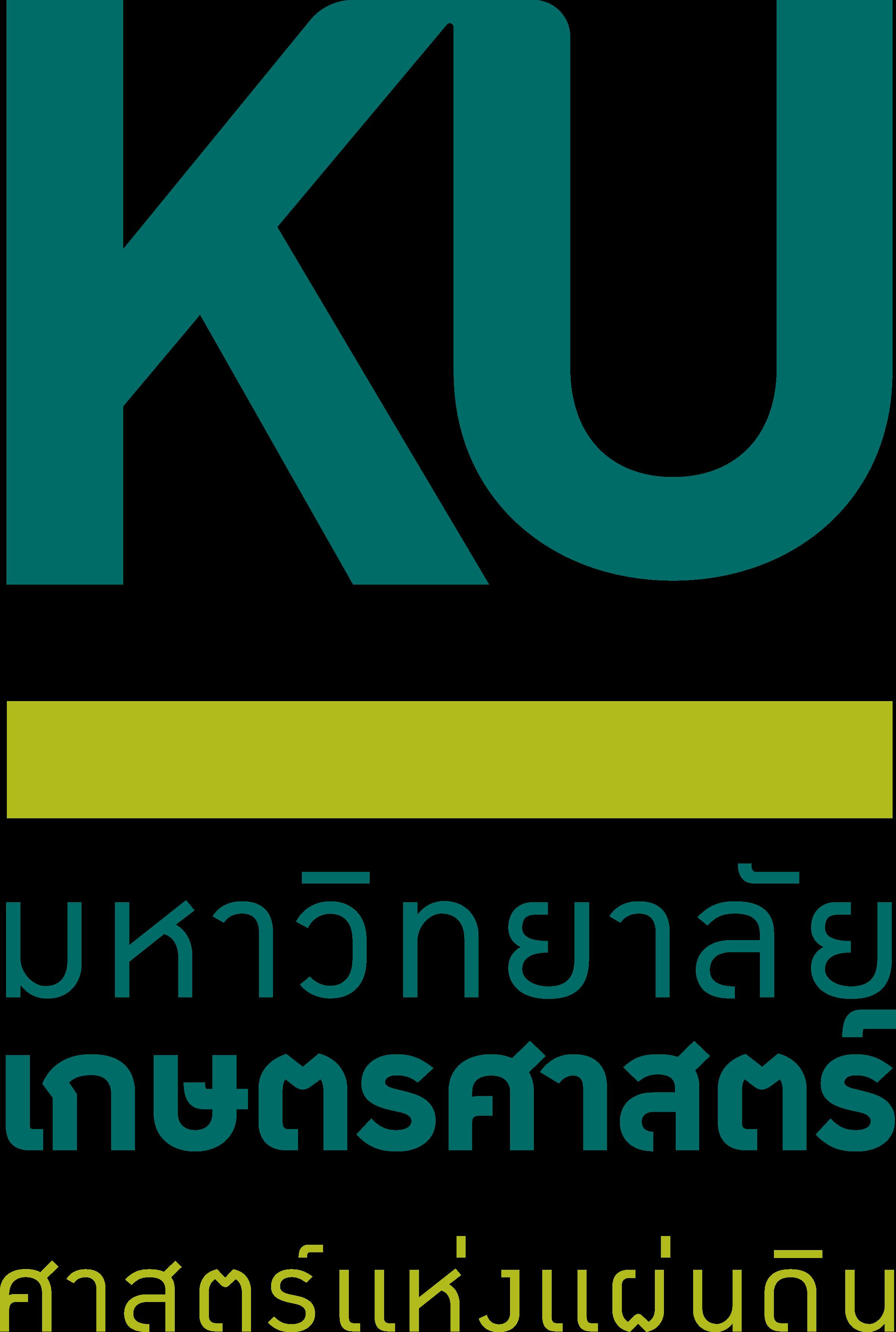 KU11-2